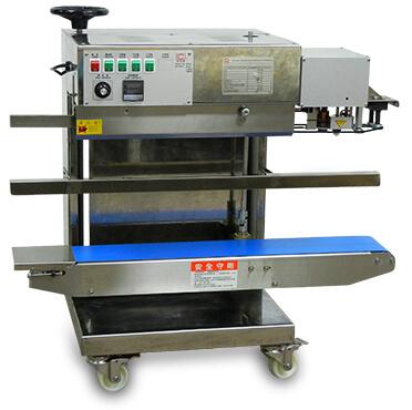 Vertical Sealing Machine